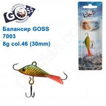 Балансир Goss 7003 8g col. 46 (30mm)