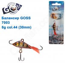 Балансир Goss 7003 8g col. 44 (30mm)