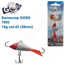 Балансир Goss 7003 14g col. 43 (38mm)