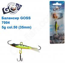 Балансир Goss 7004 5g col. 50 (35mm)