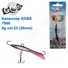 Балансир Goss 7006 8g col. 23 (30mm)