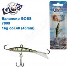Балансир Goss 7009 16g col. 48 (45mm)