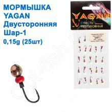 Мормышка Yagan двухсоронняя Шар-1 0,15g (25шт)
