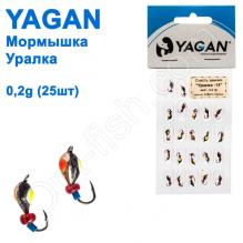 Мормышка Yagan Уралка-14 0,2g  (25шт)