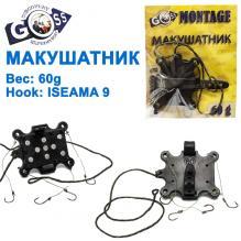 Макушатник оснащенный Goss montage 60g (iseama 9)