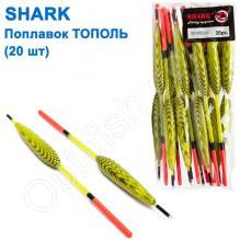 Поплавок Shark Тополь T2-30Y0522A (20шт)
