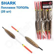 Поплавок Shark Тополь T2-30N0522A (20шт)