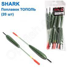 Поплавок Shark Тополь T2-40G0722AV (20шт)