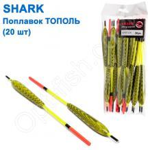 Поплавок Shark Тополь T2-40Y0722A (20шт)