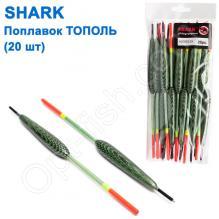 Поплавок Shark Тополь T2-40G0522A (20шт)