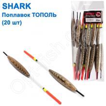 Поплавок Shark Тополь T2-40N0822A (20шт)