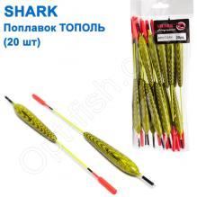 Поплавок Shark Тополь T2-40Y0722AV (20шт)