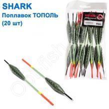 Поплавок Shark Тополь T2-15G0422A (20шт)