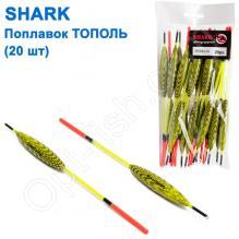Поплавок Shark Тополь T2-20Y0822A (20шт)