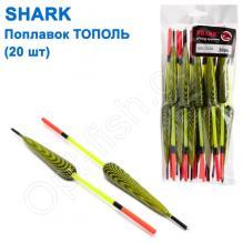 Поплавок Shark Тополь T2-30Y1022A (20шт)