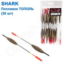 Поплавок Shark Тополь T2-10N0822AV (20шт)