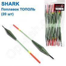 Поплавок Shark Тополь T2-50G0422A (20шт)