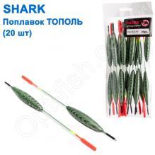 Поплавок Shark Тополь T2-20G0822AV (20шт)