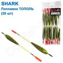 Поплавок Shark Тополь T2-20Y0722A (20шт)
