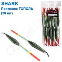 Поплавок Shark Тополь T2-30G0422AD (20шт)