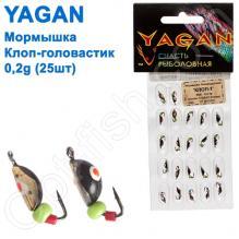 Мормышка Yagan клоп-головастик-1 0,2g (25шт)