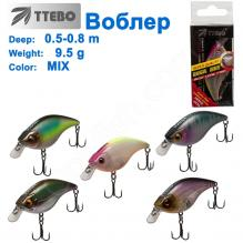 Воблер Ttebo S-WIN60SR (0,5-0,8m) 9,5g MIX