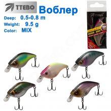 Воблер Ttebo S-WIN60SR (0,5-0,8m) 9,5g MIX