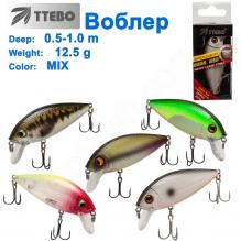 Воблер Ttebo S-BEA70 (0,5-1m) 12,5g MIX