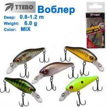 Воблер Ttebo S-KID55 (0,8-1,2m) 6g MIX