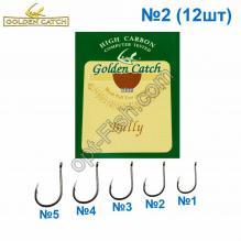 Крючок GC коричневый Bully №2 (12шт) 5547102 *