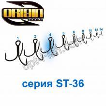 Тройник Origin ST-36BC №4 (50шт) *