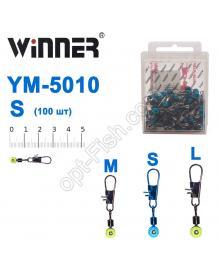 Карабины YM-5011