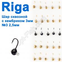 Мормышка вольф. Riga 4503 шар сквозной с кембриком 3мм (25шт) №3 2,5мм (25шт)