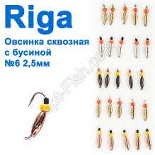 Мормышка вольф. Riga 136026 овсинка сквозная с бусиной №6 2,5мм (25шт)
