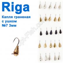Мормышка вольф. Riga 117028 капля граненая с ушком №7 3мм (25шт)
