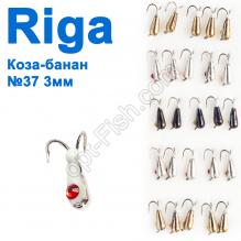 Мормышка вольф. Riga 18203010 коза-банан 3мм (25шт) №37