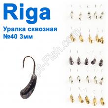 Мормышка вольф. Riga 107030 уралка сквозная №40 3мм (25шт)