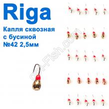 Мормышка вольф. Riga 122025 капля сквозная с бусиной №42 2,5мм (25шт)