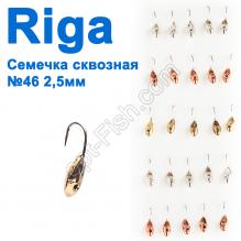 Мормышка вольф. Riga 108025 семечка сквозная №46 2,5мм (25шт)