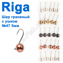 Мормышка вольф. Riga 104050 шар граненый с ушком №47 5мм (25шт)