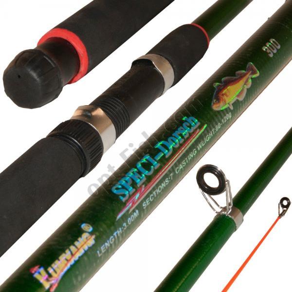 купить телескопическую удочку для рыбалки недорого