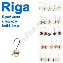 Мормышка вольф. Riga 101040 дробинка с ушком №54 4мм (25шт)