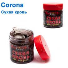 Сухая кровь Corona