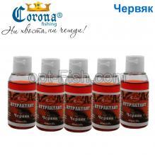 Аттрактант Corona 30мл червяк