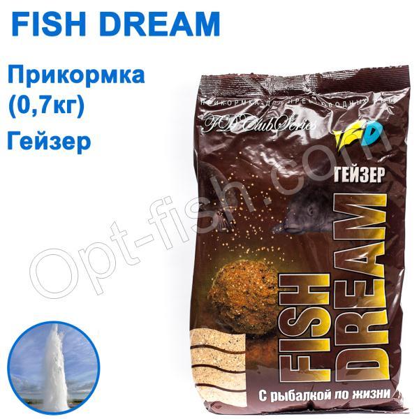 купить прикормку гейзер в украине