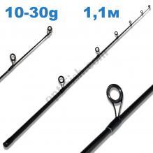 Хлыст (первое колено) carbon на спиннинг 1,1м (на 2,1м) 10-30g *