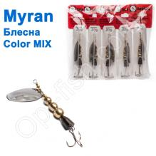 Блесна Myran color MIX *