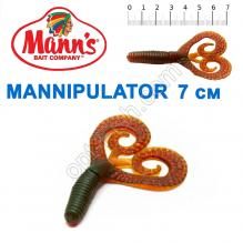 Силикон Manns Mannipulator Grub MO-023-70мм (20шт)