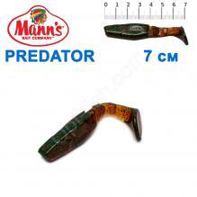 Силикон Manns Predator GNFMO-056-70мм (20шт)