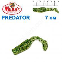 Силикон Manns Predator GRGB-056-70мм (20шт)